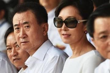 王健林又难了市值蒸腾50亿2.69亿打水漂重走卖卖卖老路……