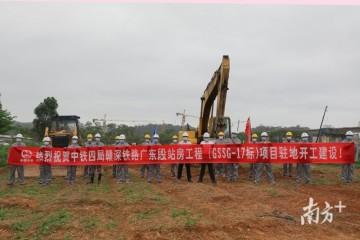 造价约7亿元赣深高铁三座站房行将开建