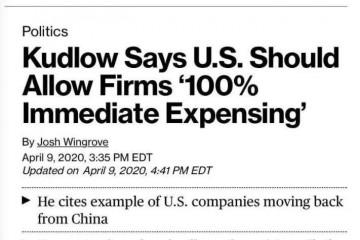 美国日本政府纷繁出钱要求在华企业回国这是真的吗