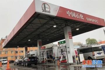 不调了国内成品油调价年内第4次停滞