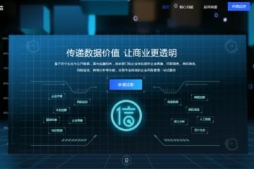 """苏宁金融418上线""""苏E信"""" 提供企业风险管理专业化服务"""