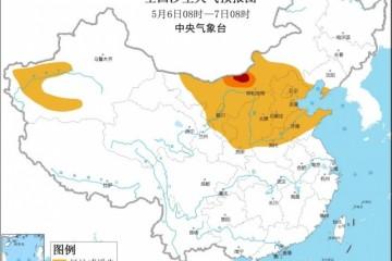 沙尘暴蓝色预警京津冀等11地沙尘侵扰内蒙古局地有强沙尘暴
