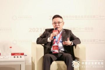 TCL李东生中国企业要敢于走出去未来3年海外营收目标超千亿