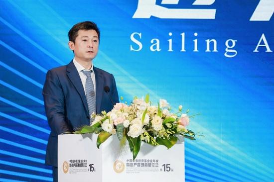 陈阳海南省对公募基金已经出台多样化个性化支持政策我们相信总有一款适合您
