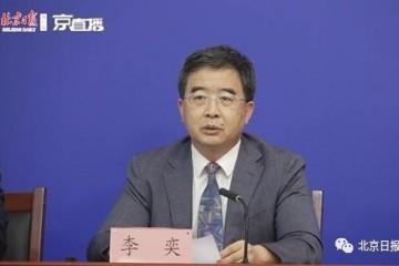 北京高校中小学幼儿园师生员工返京返校要求一文看懂
