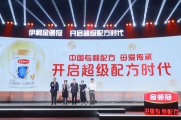 """伊利金领冠""""站在巨人的肩膀上"""",看到了中国奶粉""""未来之路"""""""